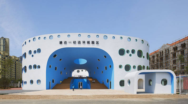 Kingdom-kindergarten for Children in Tianjin by SAKO architects